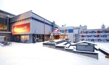 Bild från Santasport Hostel, Hotell i Finland
